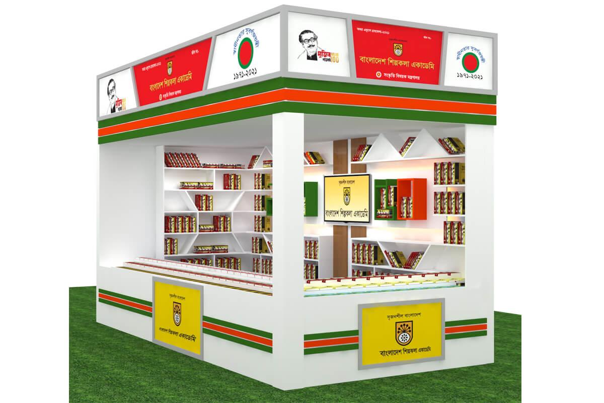 Book Fair Stall<br>Bangladesh Shilpakala Academy.